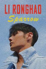 Li Ronghao  - Sparrow