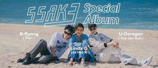 SSAK3 Special Album