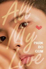 Park Bo Gum - All My Love