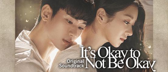 It's Okay to Not Be Okay OST