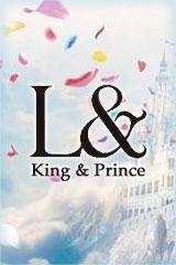 King & Prince - L&