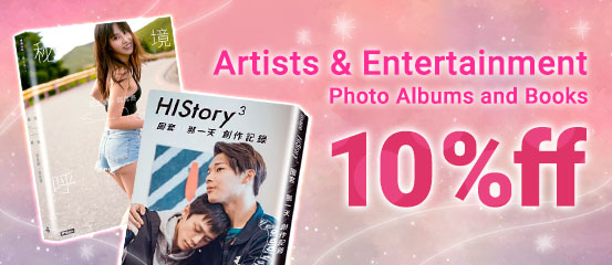 Artists & Entertainment Photo Albums and Books