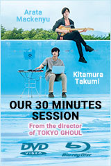 Our 30 Minutes Session