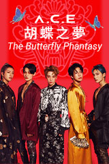 A.C.E - 蝴蝶之夢 The Butterfly Phantasy