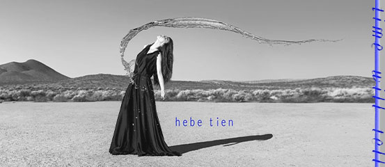 Hebe Tien - Time Will Tell