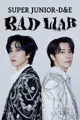 Super Junior-D&E 4th Mini Special Album - Bad Liar
