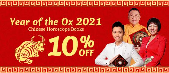 2021 Chinese Horoscopes