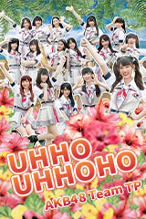 UHHO UHHOHO - AKB48 Team TP