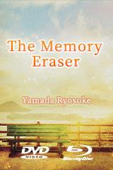 The Memory Eraser