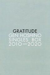 "Hoshino Gen Singles Box ""GRATITUDE"""