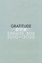 """星野源 -  Singles Box """"GRATITUDE"""""""