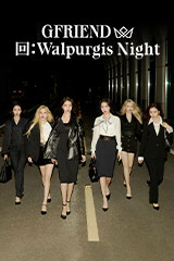 GFRIEND - Walpurgis Night