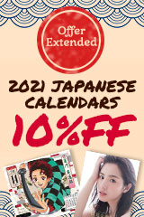 2021 Japan Calendars