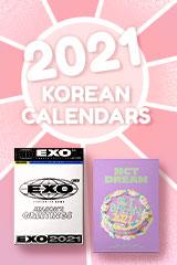 2021 Korean Calendars