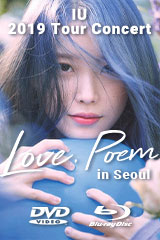 2019 IU Tour Concert - Love, poem in Seoul
