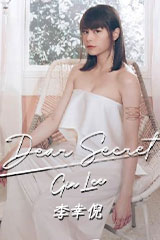 Gin Lee 李幸倪  - Dear Secret