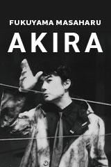 Fukuyama Masaharu - AKIRA