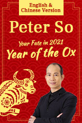 Peter So - Your Fate in 2021, The Year of the Ox