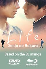 Life Senjo no Bokura