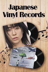Japanese Vinyl Records