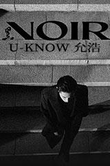U-Know 允浩 - NOIR