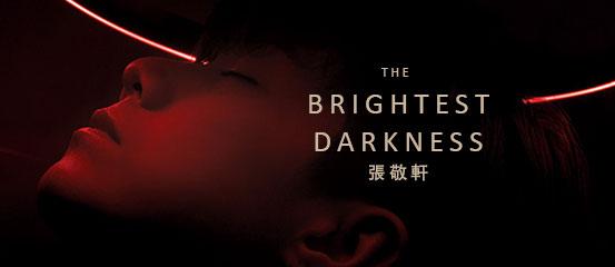 張敬軒 - The Brightest Darkness
