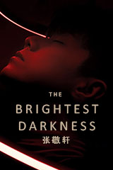 张敬轩 - The Brightest Darkness
