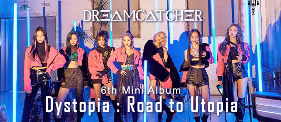 Dreamcatcher - Dystopia : Road to Utopia