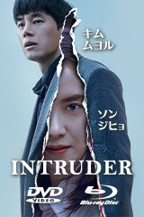 Intruder 侵入者