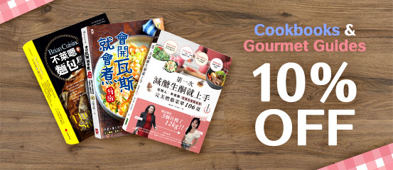 Chinese Cookbooks & Gourmet Guides