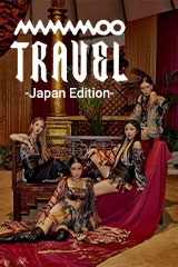 Mamamoo - Travel Japan Edition