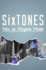 SixTONES -  Boku ga Bokujanai Mitaida