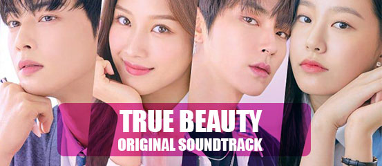 True Beauty OST
