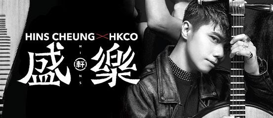 Hins Cheung X HKCO Live