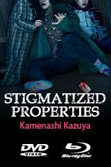 Stigmatized Properties