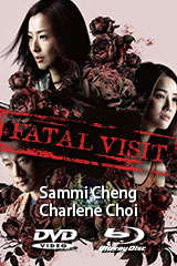 Fatal Visit