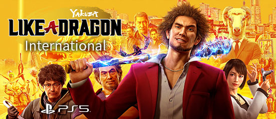 Yakuza: Like a Dragon International