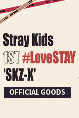 Stray Kids 1st #LoveSTAY [SKZ-X] Official Goods