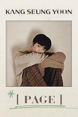Kang Seung Yoon - Page