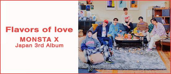 Monsta X - Flavors of Love