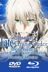 Fate/Grand Order The Movie