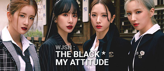 WJSN THE BLACK - My Attitude