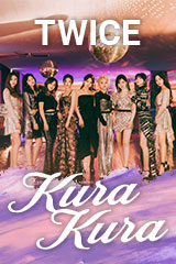 Twice - Kura Kura