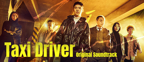 Taxi Driver OST