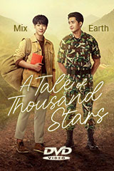 A Tale of Thousand Stars