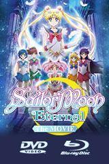 Sailor Moon Eternal The Movie