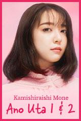 Kamishiraishi Mone - Ano Uta