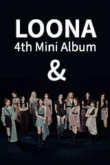 Loona - &