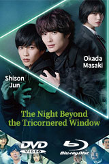 The Night Beyond the Tricornered Window