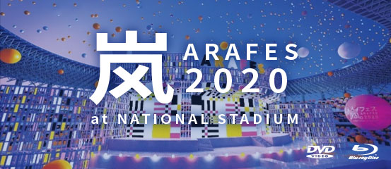 Arashi - Arafes 2020 at Kokuritsu Kyougijou